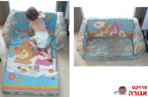 מרענן תמונה של ספת ישיבה קטנה לילד - מודעה 379202 BF-91