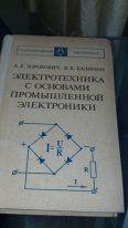 ספר ברוסית מיקצועית