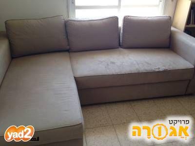 מעולה תמונה של ספה פינתית נפתחת למיטה - מודעה 1336929 KY-47