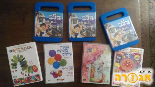 להפליא תמונה של דיסקים לילדים- כולל מרקו! - מודעה 1493230 DH-17