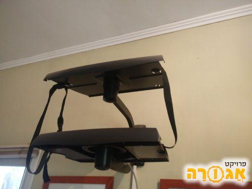 זרוע ברקן לטלוויזיה שמנה