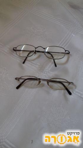 משקפיים לילד או למבוגר