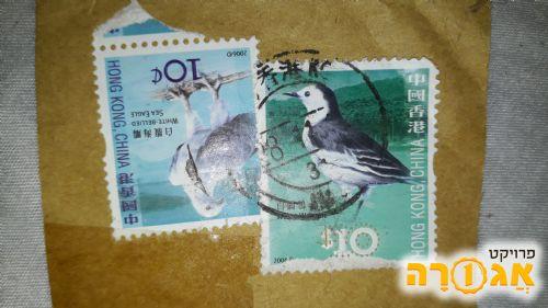 בול של ציפור מהונג קונג