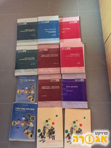 ספרי לימוד של האוניברסיטה הפתוחה