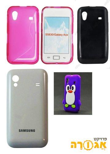 מגן סיליקון לטלפון סלולרי Samsung GT5830