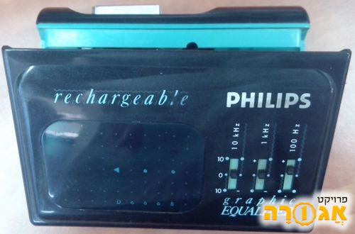 """Casette Player ""Philips"