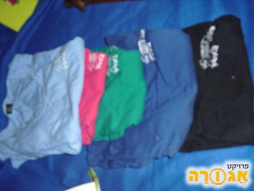 חולצות בית ספר בוייר