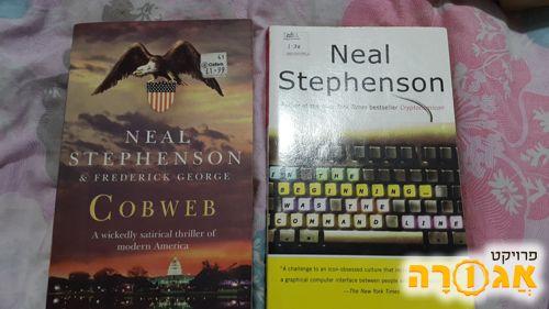 ספרי קריאה באנגלית - English novels