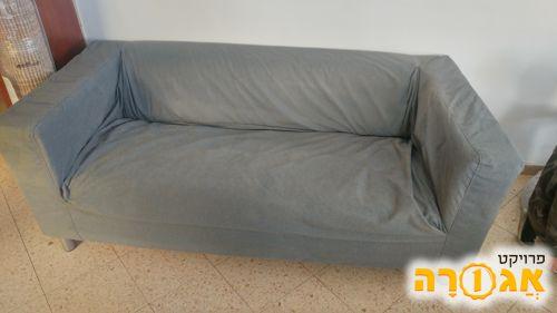 ספה כפולה