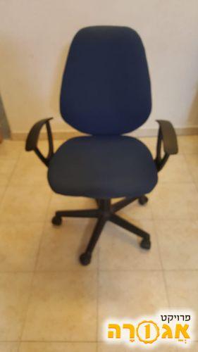 כיסא מחשב מרופד