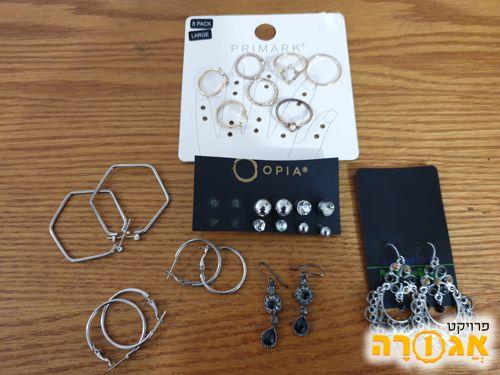 עגילים וטבעות