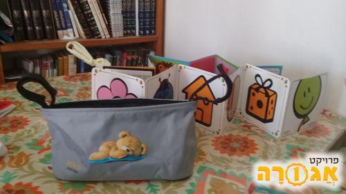 מיני ארגונית לעגלת תינוק וספרונים לעגלה
