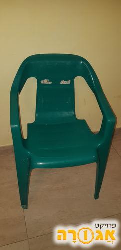 כיסא של מעון