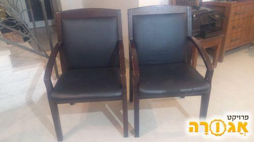 בירושלים - 2 כסאות