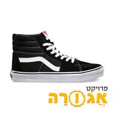 Vans ואנס נעליים