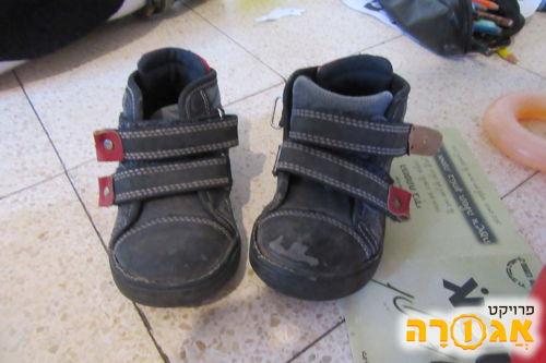 נעל צעד ראשון לבנים