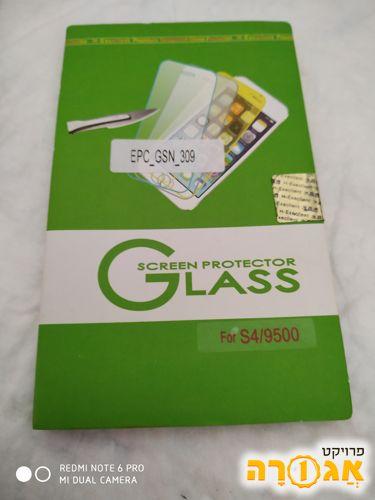 מגן זכוכית באריזה לסמסונג S4