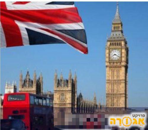 טיפים ועזרה לטסים ללונדון