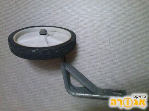 גלגל תומך לאופני דו גלגלים