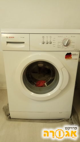 מכונת כביסה בוש - מקצרת לתיקון או חלקים
