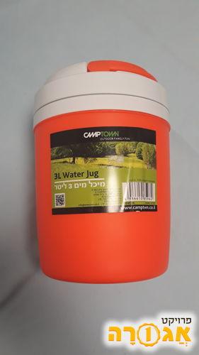 מיכל מים 3 ליטר