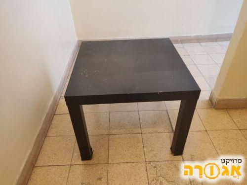 שולחן סלון/מרפסת קטן