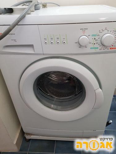 מכונת כביסה בת 5