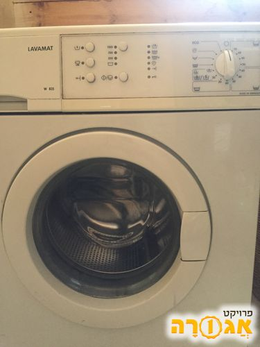 מכונת כביסה aeg