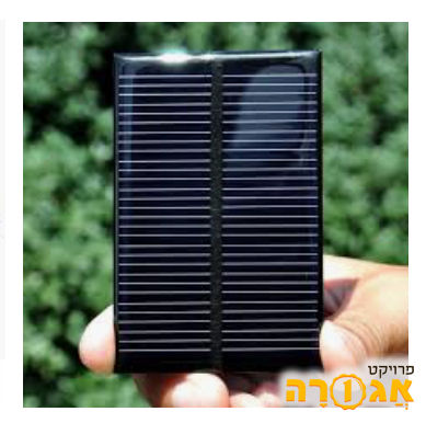 מטען סולארי לסלולארי