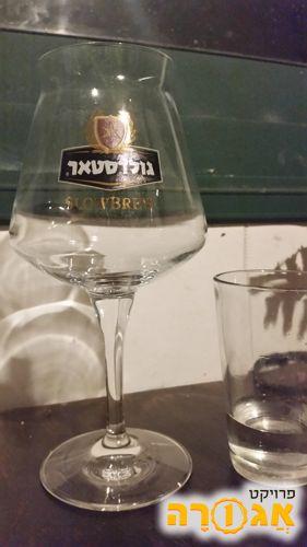 כוס בירה גבוהה