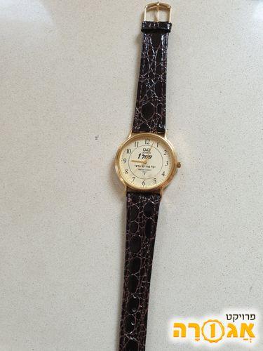 שעון יד 2
