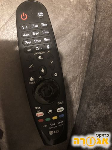 שלט טלוויזיה