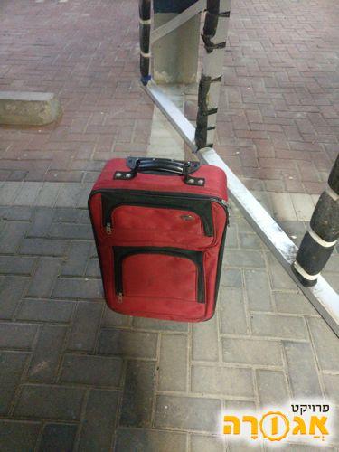 מזוודה קטנה