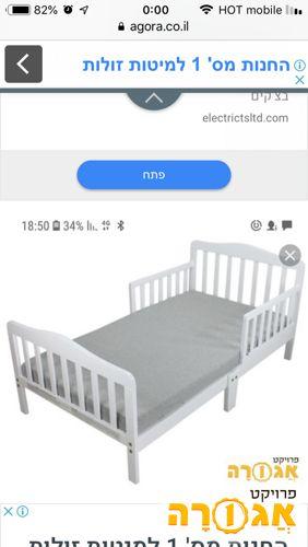 מיטת מעבר