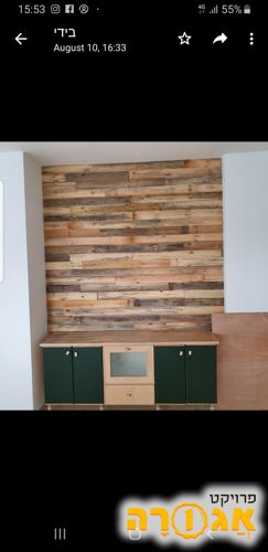 שידה לסלון מעץ מלא