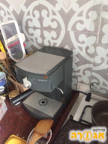 מכונת קפה נספרסו עובדת