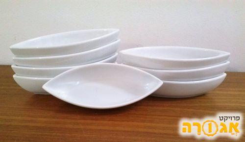 8 צלוחיות הגשה לשולחן - מקרמיקה