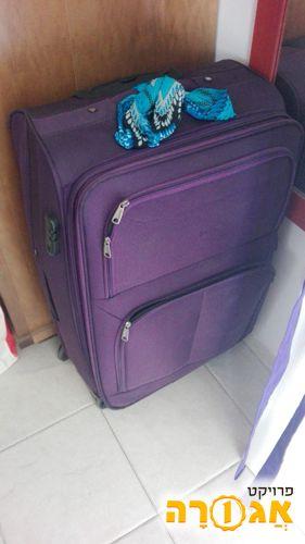 מזוודה סגולה