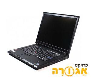 מחשב נייד לנובו טי שישים