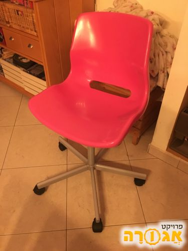 כסא תלמיד