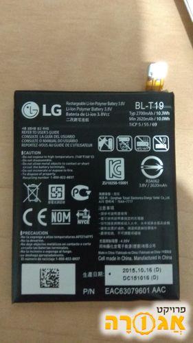 סוללה LG NEXUS 5X