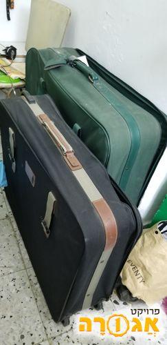 2 מזוודות גדולות מצב טוב