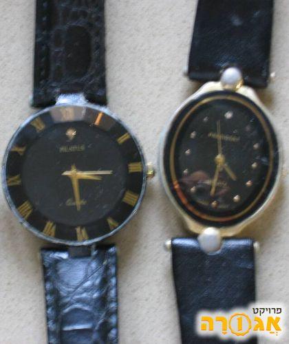 שני שעונים שחורים
